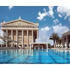 Kıbrıs Tur Paketleri